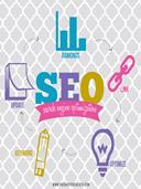 Seo Bilgisi,Seo Nedir,seo dersleri,seo,seo hakkında bilgi,backlink,sosyal imleme